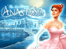 Игровой автомат The Lost Princess Anastasia от Microgaming в зале онлайн-казино